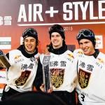 Air + Style – BEIJING