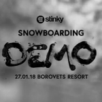 Stinky Family x Borovets Resort